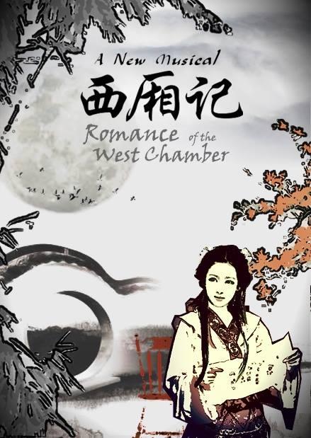 Xi Xiang Ji Image - Plain